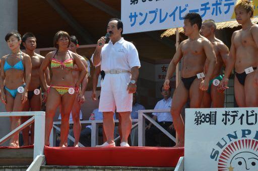 ネットで見つけた日本人のイケメン 74人目 [無断転載禁止]©2ch.netYouTube動画>20本 ->画像>519枚