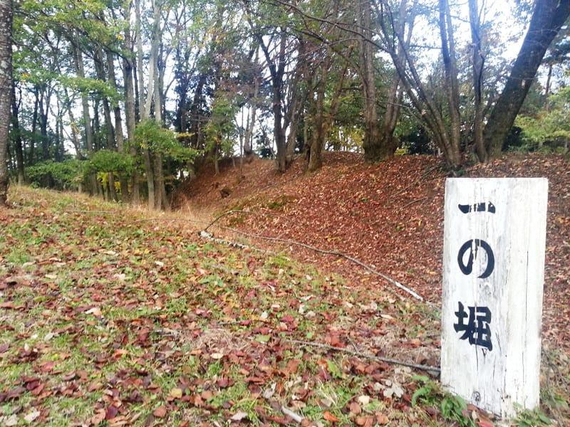 Matuokajoushiichinohori201311