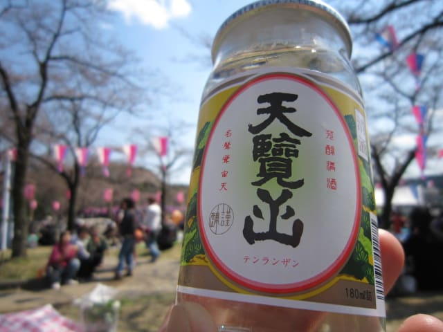 http://blogimg.goo.ne.jp/user_image/3f/c1/09a5cbdd762c943d54e754a9f31fe9bc.jpg