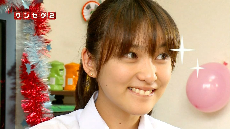Japanese cutie rei dp 9