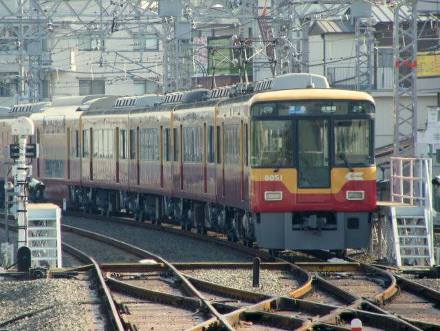 京阪8000系「準急」