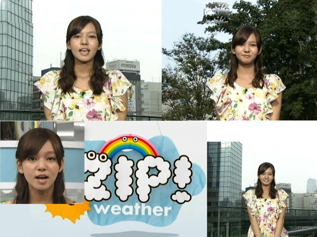 にわみきほ 花のZIP Weather - アナレタッチ2