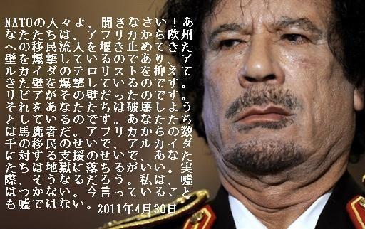 ★売上議論19500★ ->画像>8枚