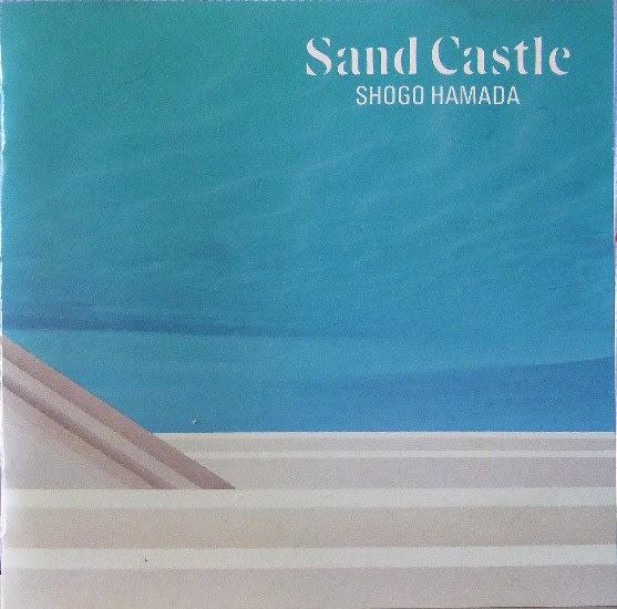 浜田省吾アルバムSAND CASTLE