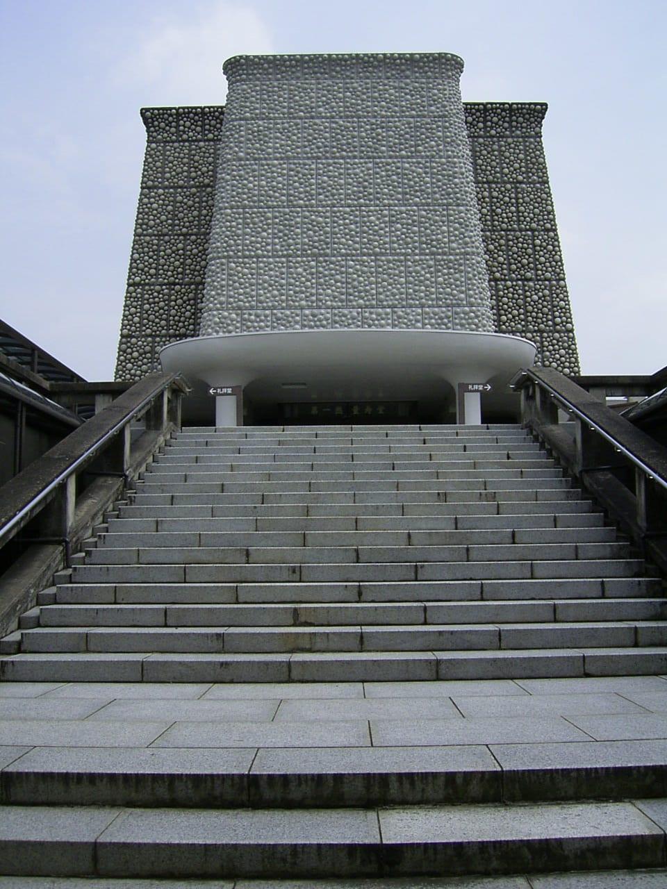本 納骨 大谷 廟