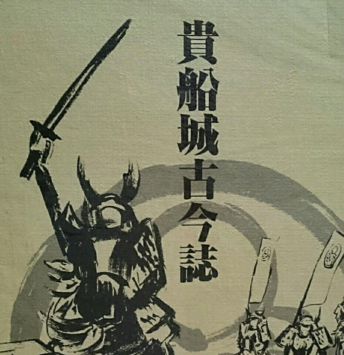 佐々木助三郎の画像 p1_33