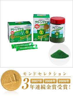 Greenmagma_img01