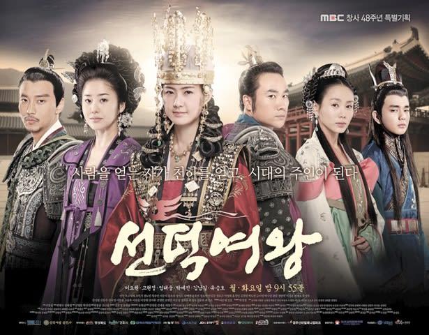 サンドゥ、学校へ行こう ◆とくに記憶に残る韓国ドラマ(よく見た) 砂時... 韓国ドラマ、韓流、