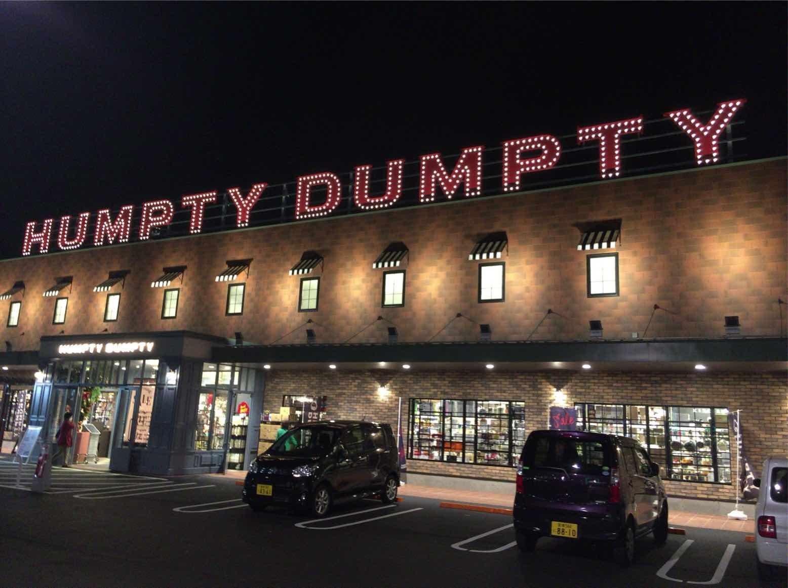 HUMPTY DUMPTY行ってきた  @エミフルMASAKI