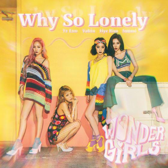 Wonder Girls、ワンダーガールズ
