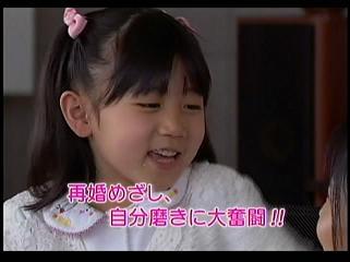 スイート10 最終回 - かづのさん...