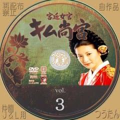 宮廷女官キム尚宮 - JapaneseClass.jpJapaneseClass.jp Logi