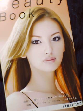 えみちぃが表紙の資生堂の Beauty Book を発見