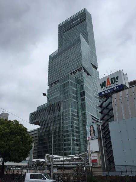 日本一高いビルからの眺め