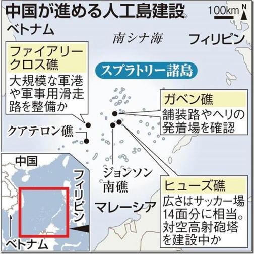 大日本赤誠会愛知県本部 東シナ...