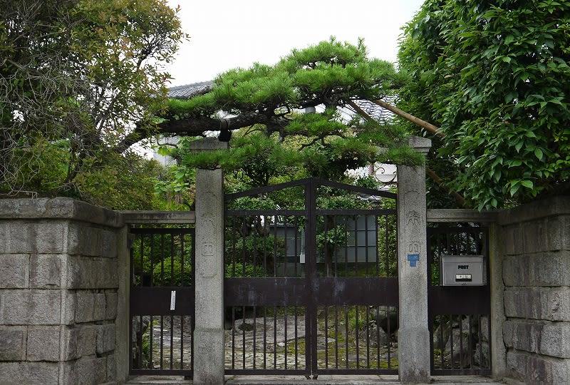 來田家住宅の門