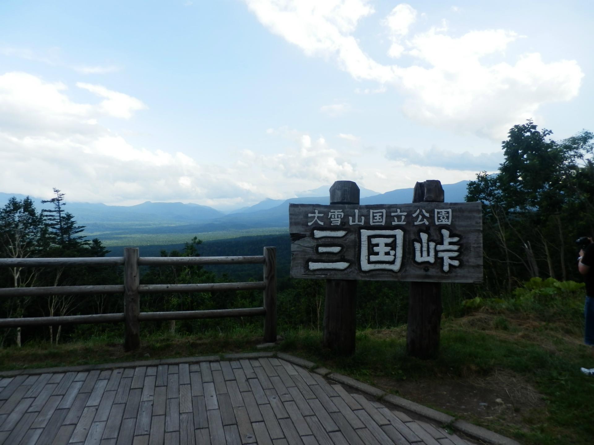 2013年北海道ツーリング 4日目 ...