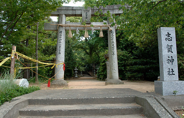 志賀神社(福岡県粕屋町) を ...