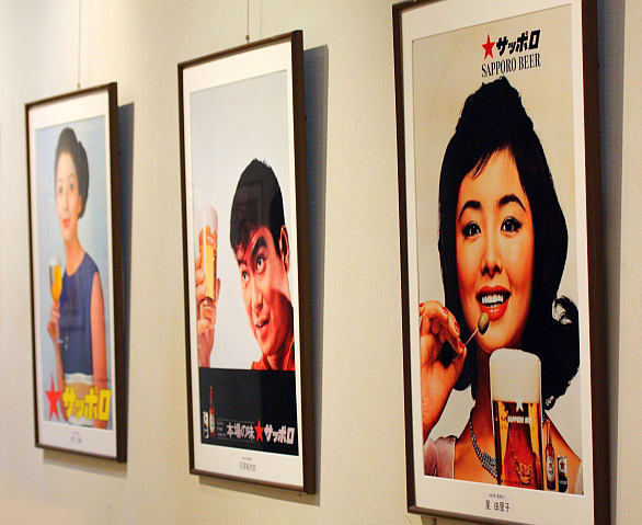 Sapporo_beer_posters