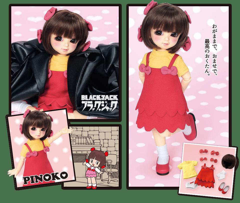 ピノコの画像 p1_27