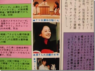 潘恵子の画像 p1_7