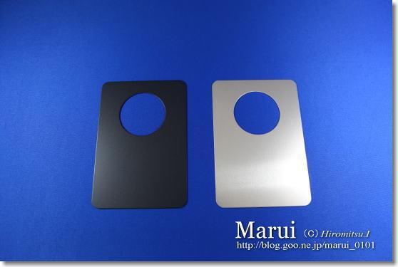 精密板金 丸井工業 塗装色見本板