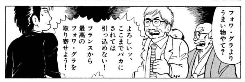山岡士郎の画像 p1_36