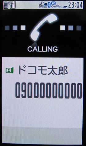 P-01Bのプライベートウィンドウの電話着信表示。画面表示は加工済