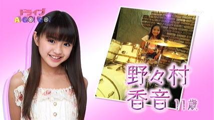 まんたんウェブより タレントの野々村真さんと俊恵さんの長女で11歳の香音... <香音>野々村真