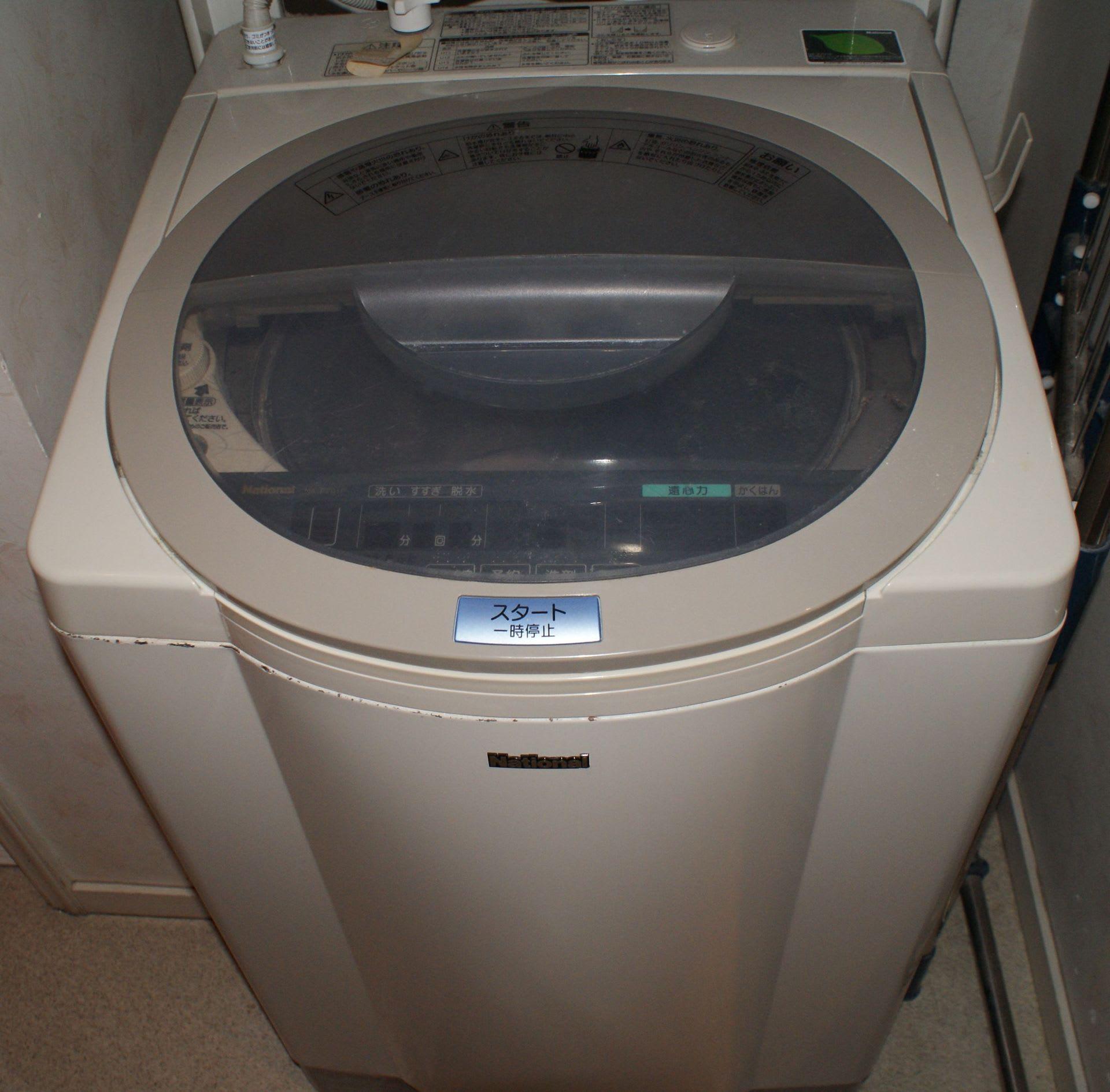 ナショナル洗濯機NA-F701P - いーなごや極楽日記