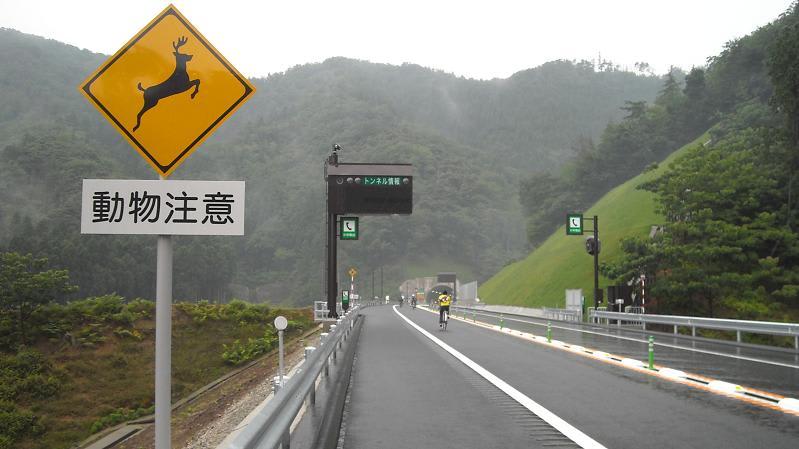 舞鶴若狭自動車道 全線開通1週間前 その3 - 囲碁と無我自然体