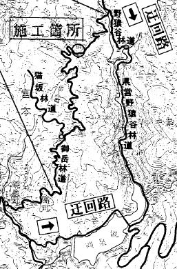 Kurobera