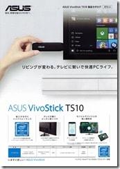 PC-ASUS VivoStick TS10