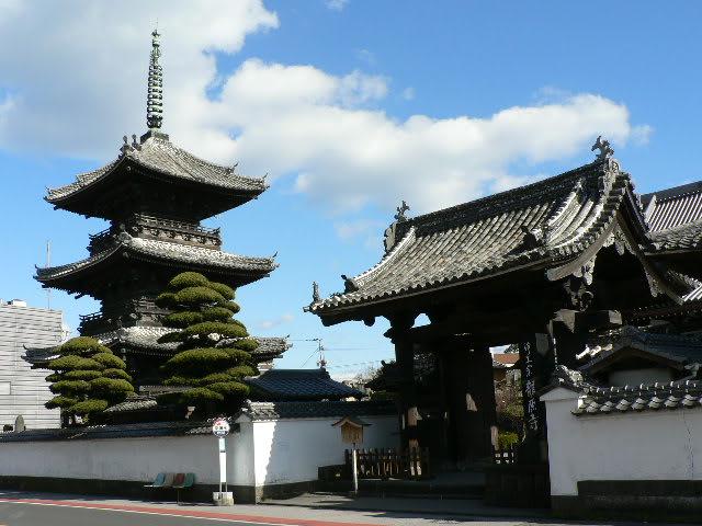 臼杵城 3 - オヤジのお城巡り ...