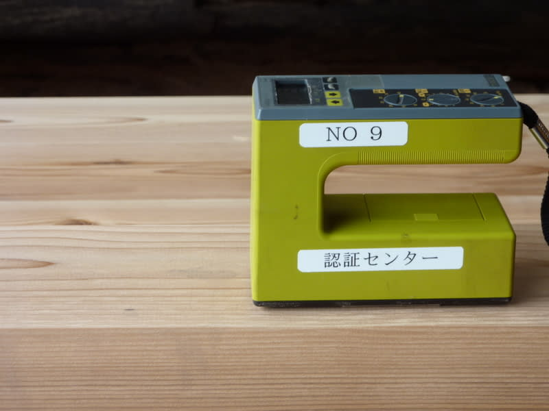 P1010624