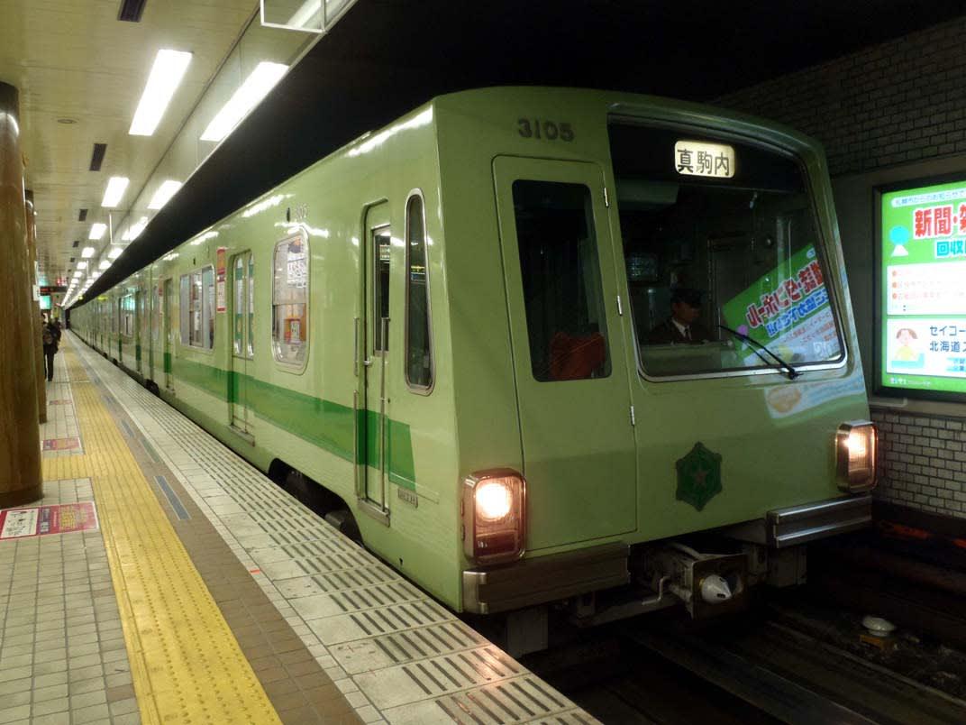 札幌市交通局 3000形電車~退役...