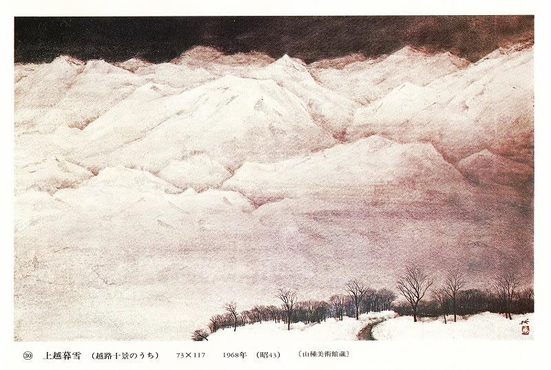 横山操の画像 p1_13