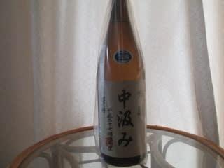 http://blogimg.goo.ne.jp/user_image/41/f1/cf996d33056357d9993a82fa2e25b373.jpg