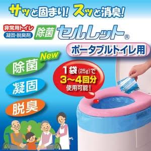 非除菌セルレット ポータブルトイレ用 60袋組  style=