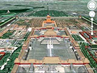 紫禁城の画像 p1_17