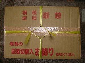 2007年12月19日 12時14分22秒 | Weblog