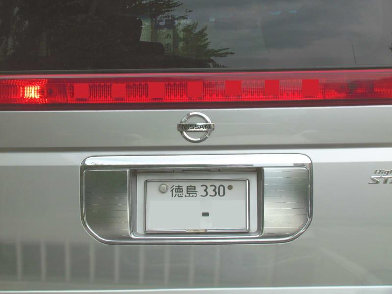 20110824_2