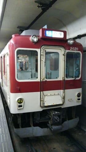 近鉄2000系電車
