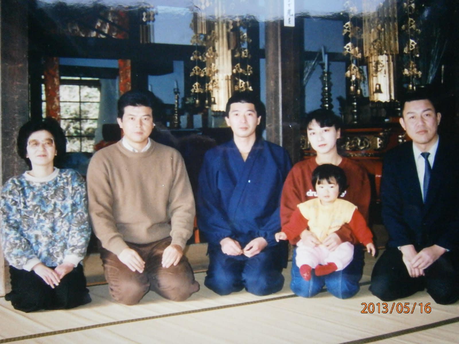三浦友和の画像 p1_36