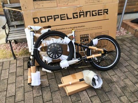 自転車の 自転車 ブレーキ 調整 前輪 片効き : 早速梱包から全て出して ...