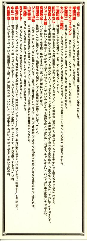 Scan10019_2