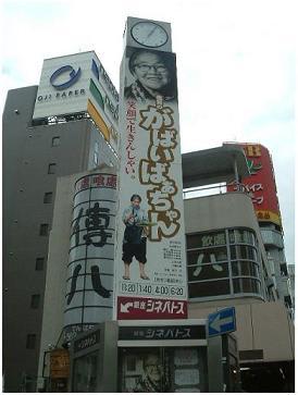 島田洋七の画像 p1_37