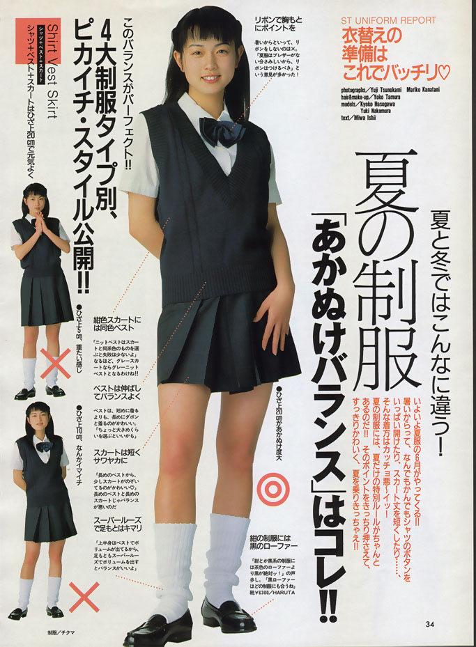 長谷川京子の画像 p1_1