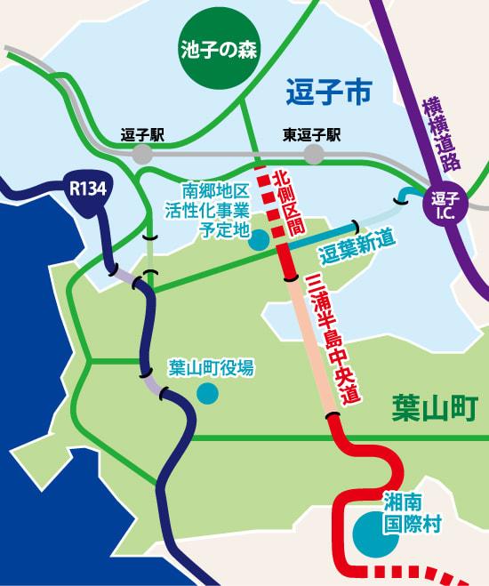 三浦半島中央道路の延伸  - 神奈川県議会議員 近藤だいすけ