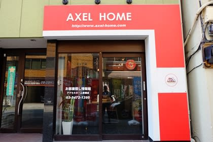 http://www.axel-home.com/minatowangan/